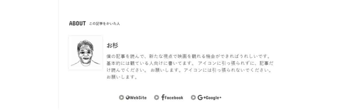 プロフィールイメージお杉