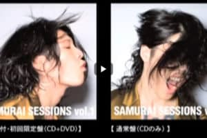 SAMURAI SESSIONS vol.1