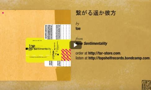 new sentimentality e.p.